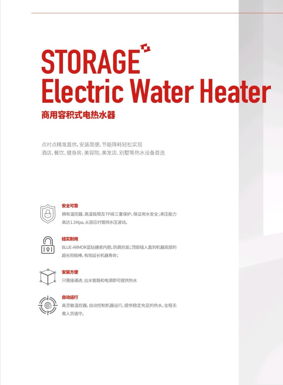 西双版纳商用容积式燃气热水器优质供应商