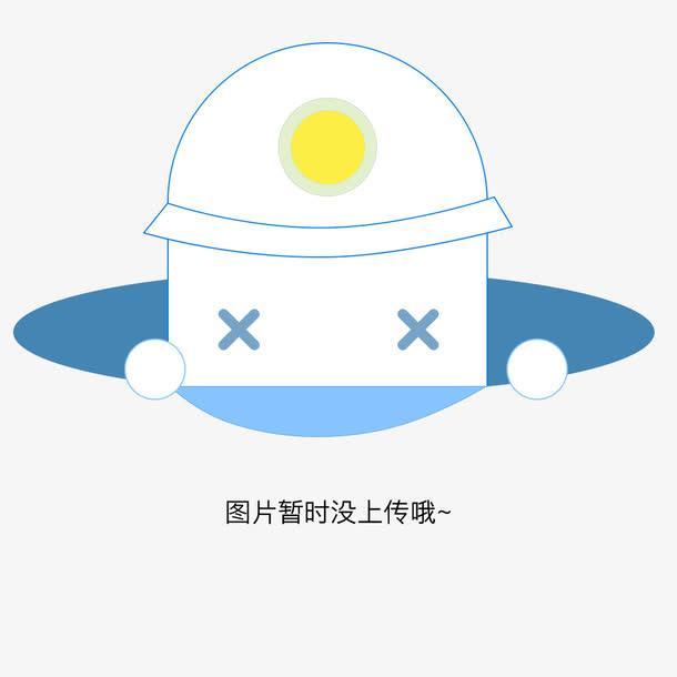 晋城商用热水器用心服务