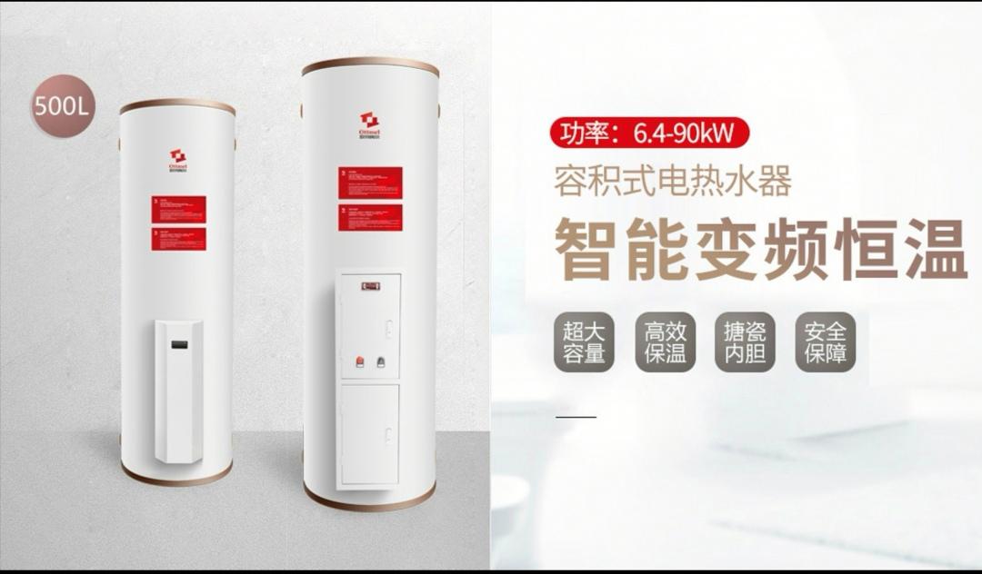 甘肃冷凝燃气热水器质量保障