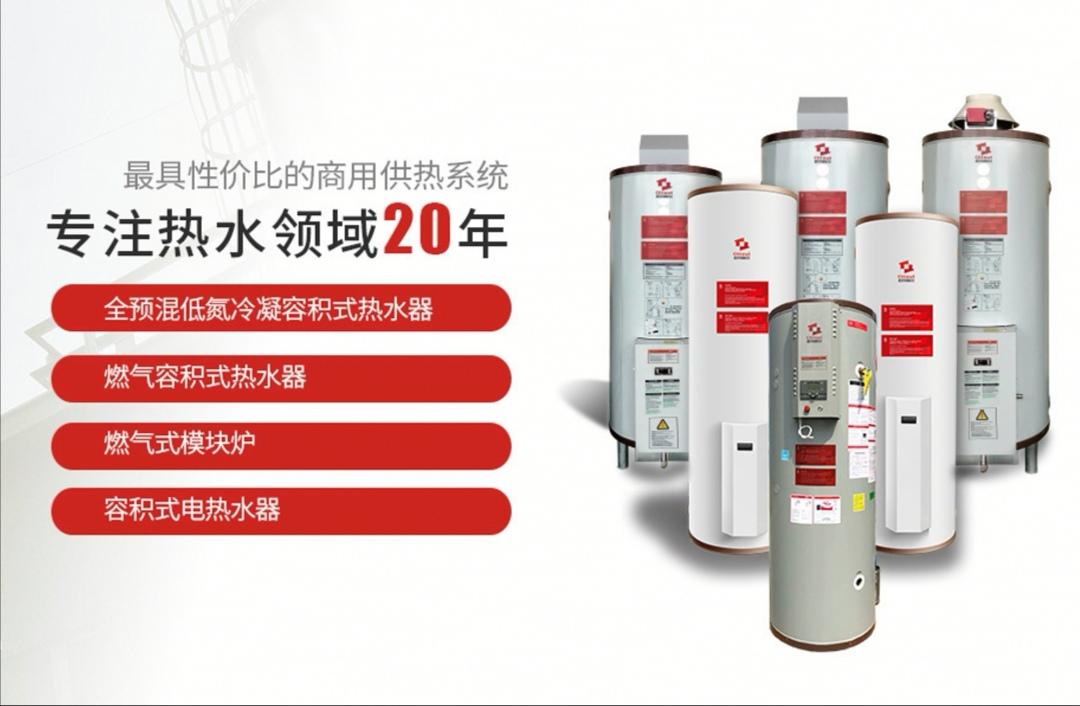 宿迁低氮燃气热水器用心服务