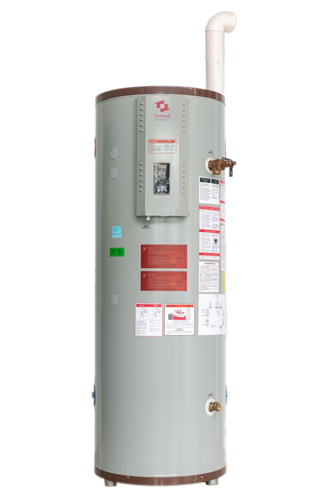 日喀则冷凝燃气热水器销售