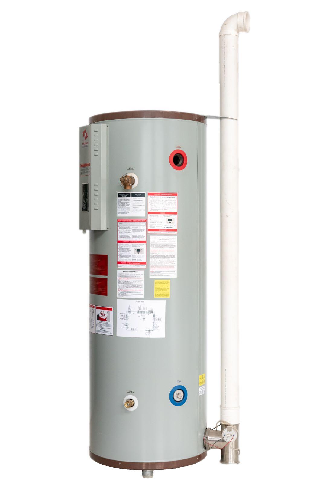 东营RSTDQ379-307热水器厂家