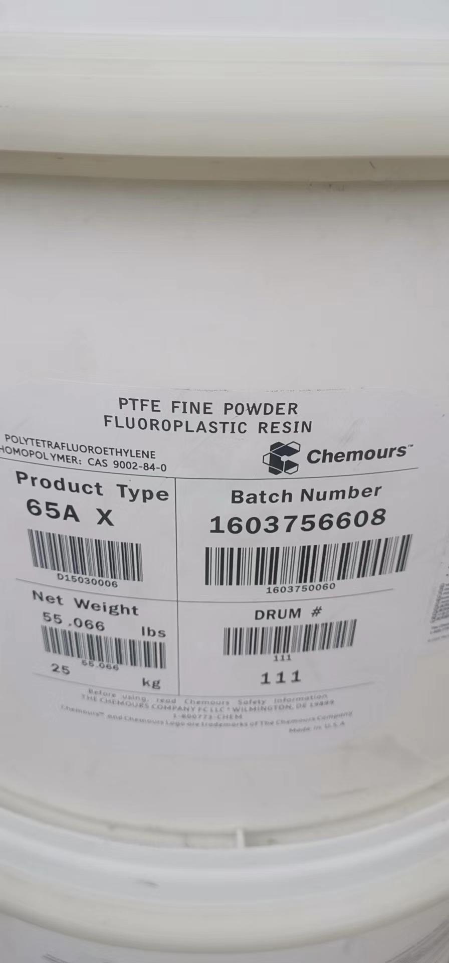 钦州POE替代0201 双螺杆挤出管