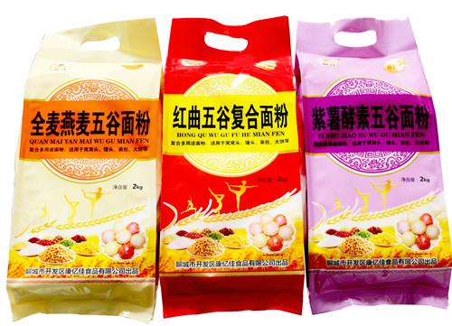 绵阳富硒黑小麦水饺面粉代理加盟
