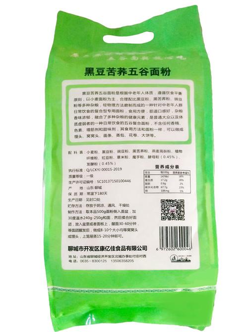 重庆杂粮窝窝头自发面粉代理加盟