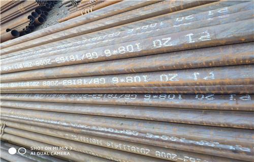 咸陽42*3.5小導管大量生產現貨性價比高