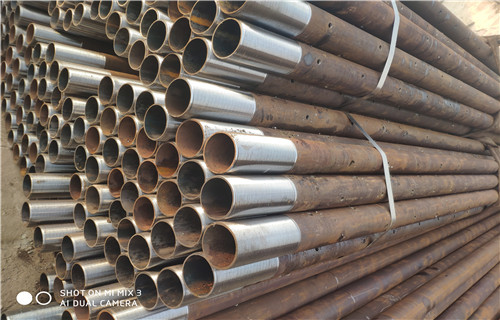 海口管身打孔管大量生產現貨質優價廉