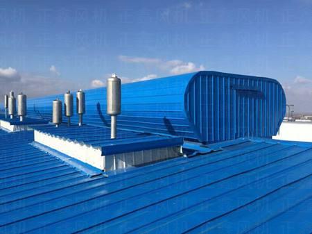 湖南益阳钢结构厂房气楼屋顶通风气楼