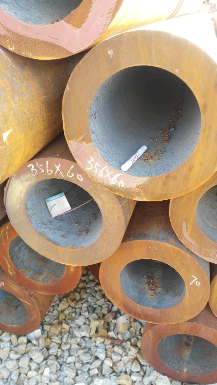 黃南20#89X8無縫鋼管價格