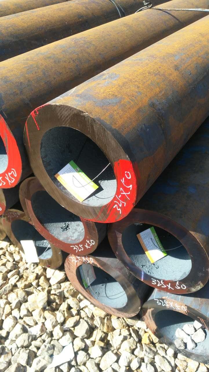 漳州45#厚壁鋼管325X65價格多少