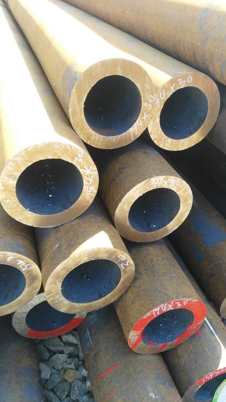 邵陽20#無縫鋼管165X5出廠價格多少
