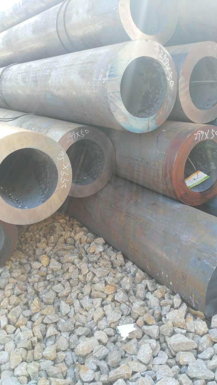 西寧45#厚壁鋼管325X65價格多少