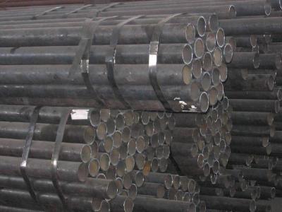 甘肅20#GB3087鍋爐管219X6出廠價格