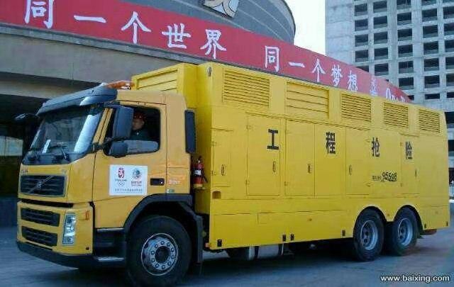 廣元大型柴油發電機出租哪家好