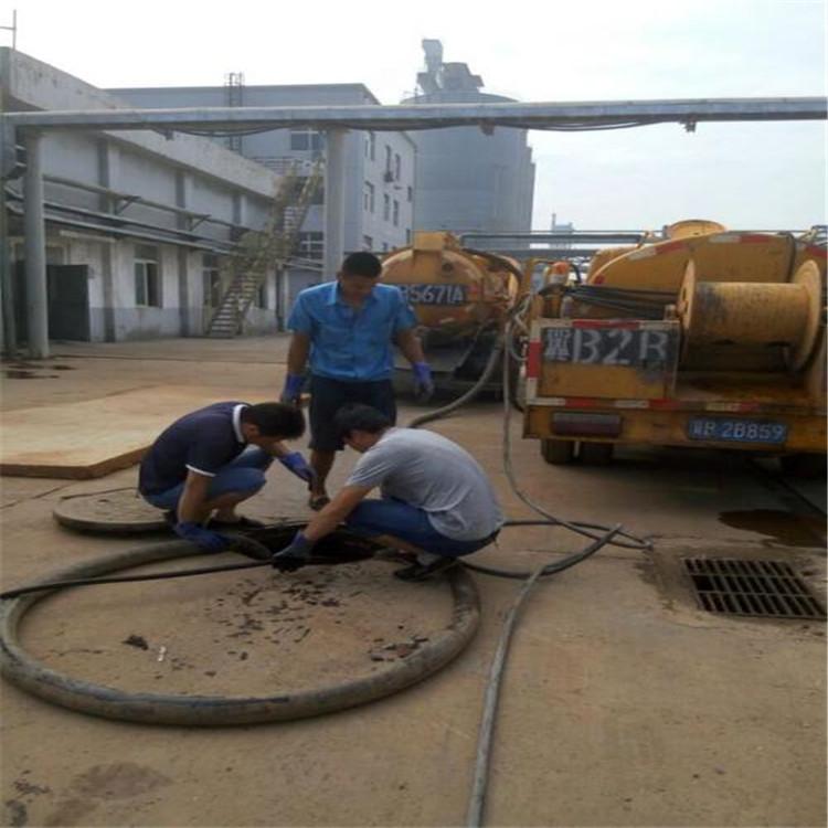 遵義湄潭縣隔油池清理及高壓清洗管道