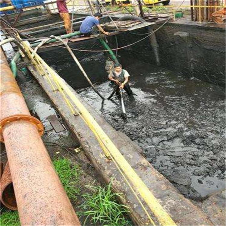 沂水縣污水池清理價格