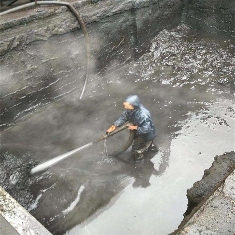 甘孜化糞池清理及清理化糞池
