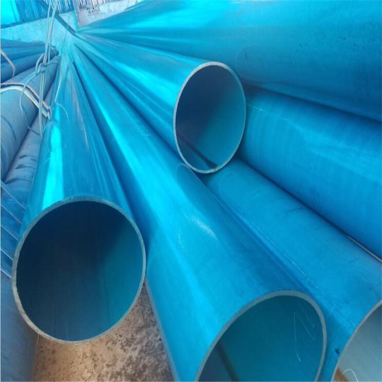 玉林Q460E大口徑焊管今天價格