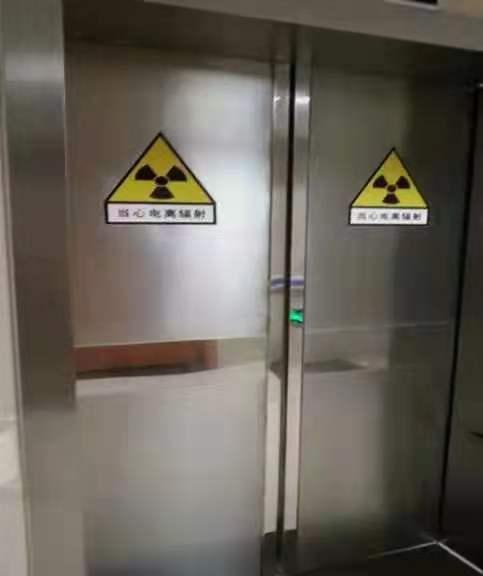 湖南省娄底新化县CBCT铅门产品质量保证