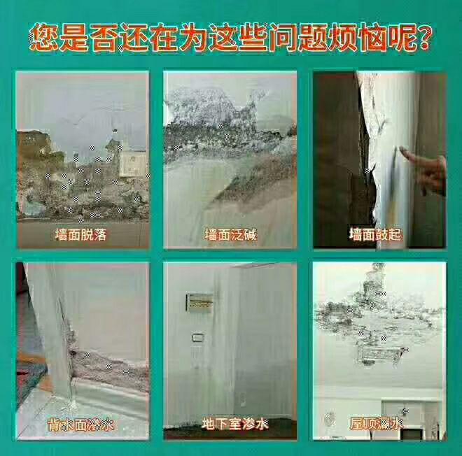陕西安琉璃瓦漏水翻新维修西安儒亿建筑维修房屋修缮|创新