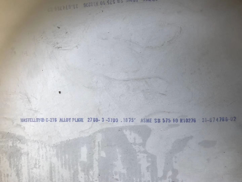 洛阳Incoloy825牌号执行标准