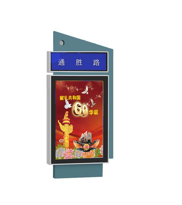 秦皇岛智能异形滚动灯箱价格优惠热卖