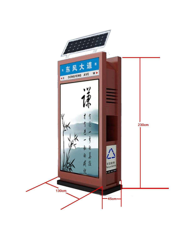 自贡广告垃圾箱垃圾箱灯箱哪里有卖