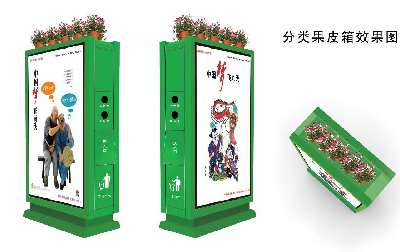 移动式垃圾箱价格 今日最新移动式垃圾箱价格行情走势