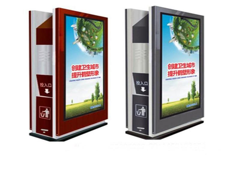 克拉玛依不锈钢垃圾箱广告果皮箱  价