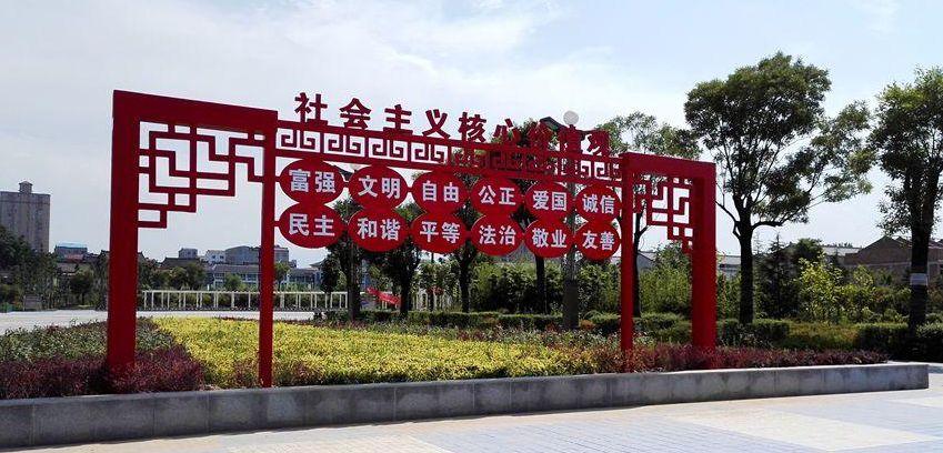 滨州社会主义核心价值观厂家联系