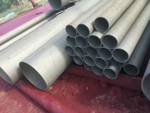 漯河酸洗钝化无缝钢管