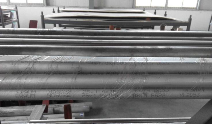 濮陽4J54現貨供應零切板,割圓,圓棒,加工件