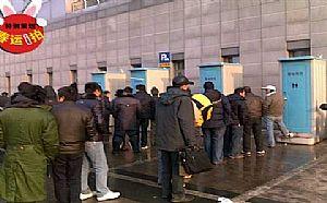 武汉江岸工地厕所租赁活动厕所出租