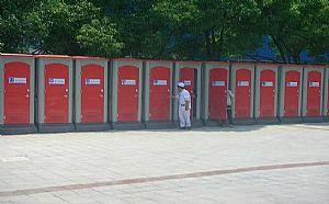 安庆大观租赁活动卫生间出租临时卫生间出租移动卫生间