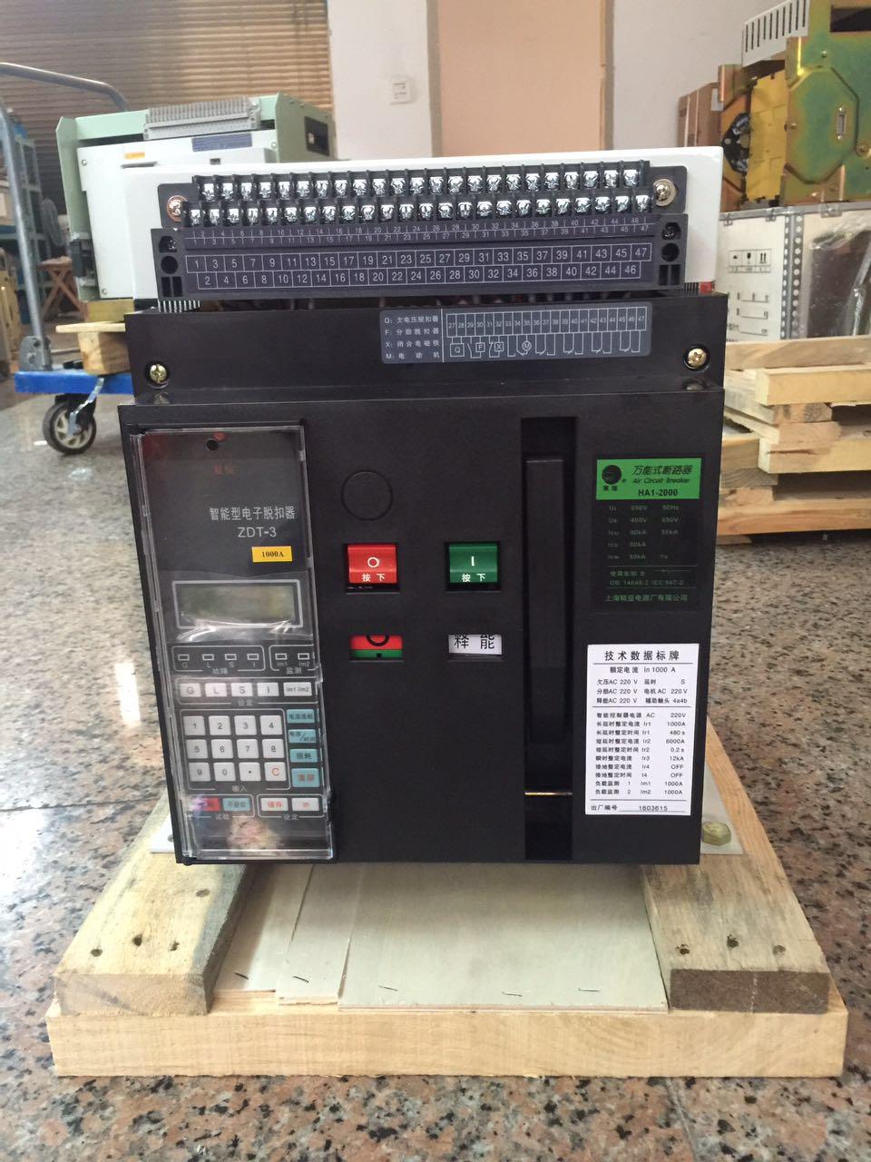 ABB接触器UA50-30-00R