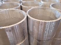 朝阳6063铝方管现货
