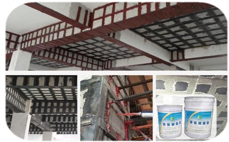 建水桥梁加固专用-A级粘钢胶新型建材-质量好
