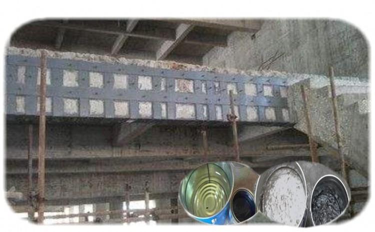 勐腊混凝土修补加固材料-粘钢胶多少钱一公斤?