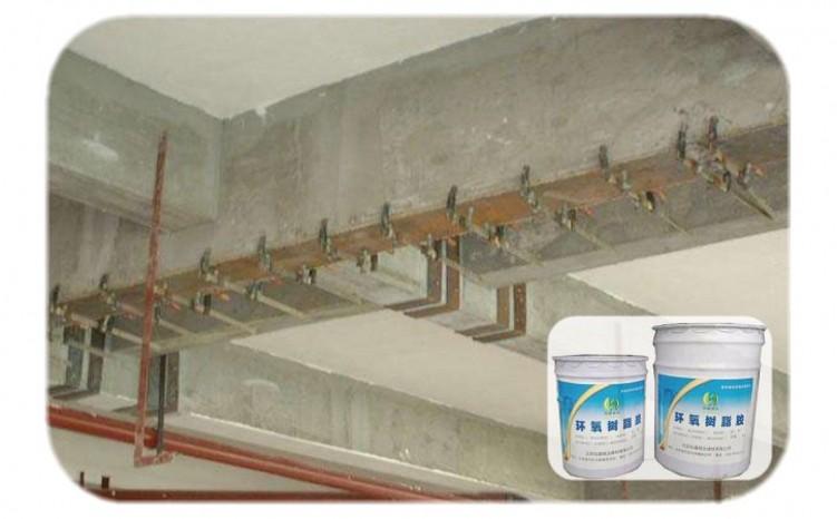 开远高强高粘结力材料-改性环氧粘钢胶厂家直营