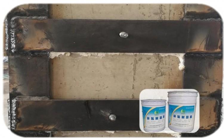 红河建筑结构修补材料-环氧粘钢胶特点及作用