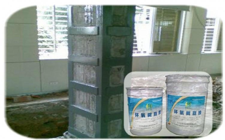 富宁建筑加固专用材料-符合A级标准粘钢胶品质经得起检验