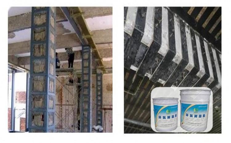 怀化建筑修补加固胶粘剂-A级环氧粘钢胶使用配比要点