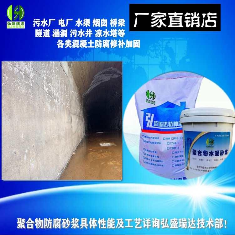金牛加固型聚合物修补砂浆-新旧混凝土修补加固