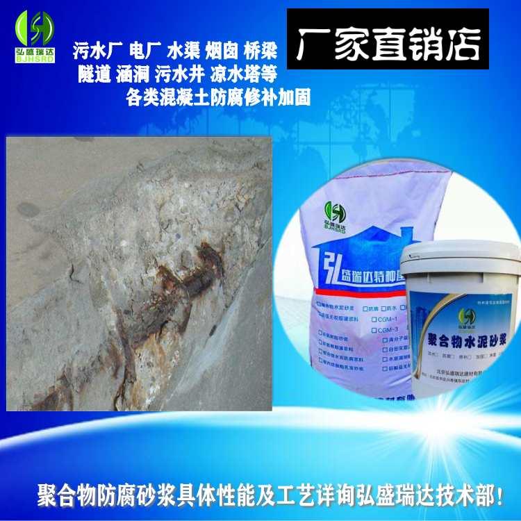 汾西聚合物加固修补砂浆-桥梁修补加固