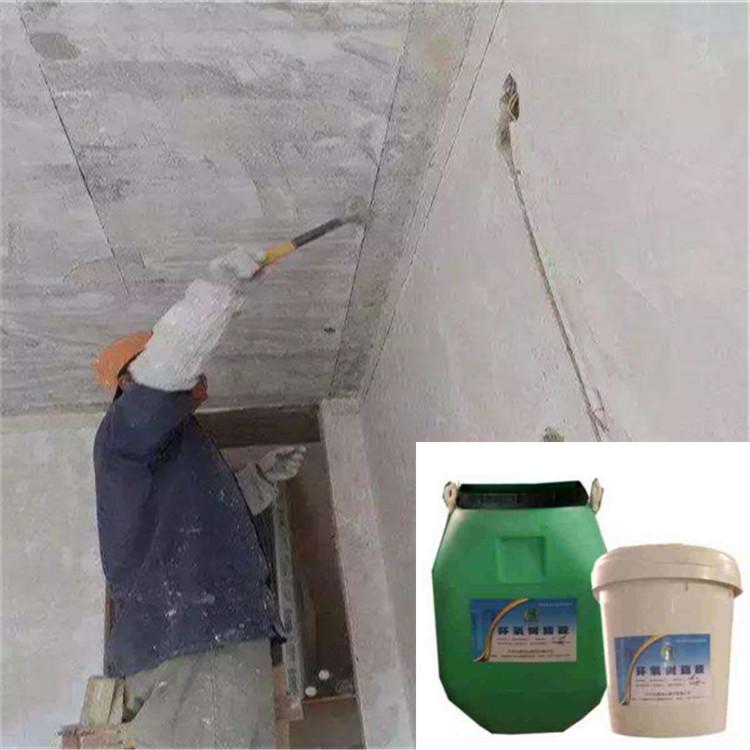 松江区的(新闻资讯新旧混凝土粘结剂)胶粘剂价格|批发|厂家