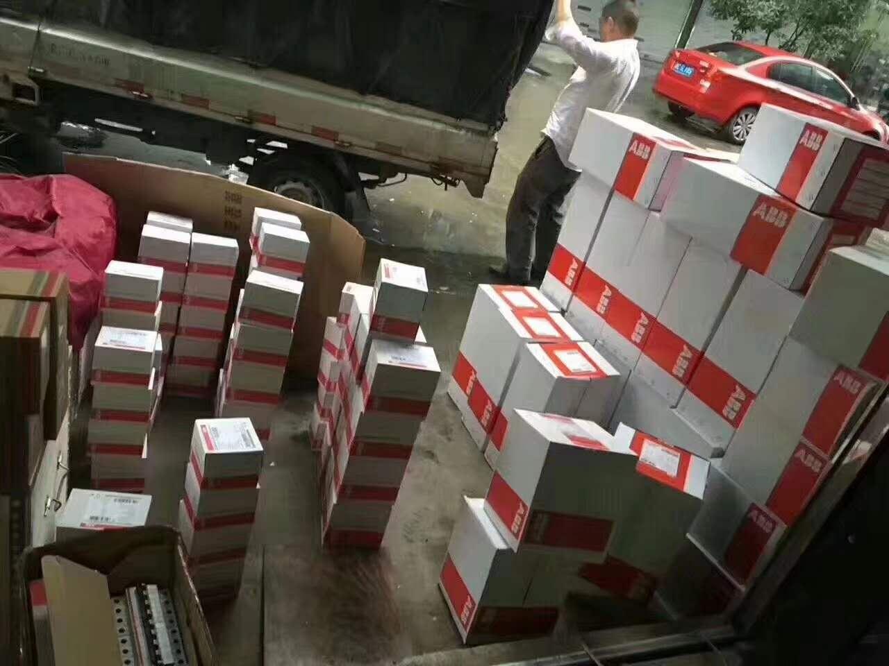 原装正品:陇南市西门子PLC模块专卖店—欢迎您