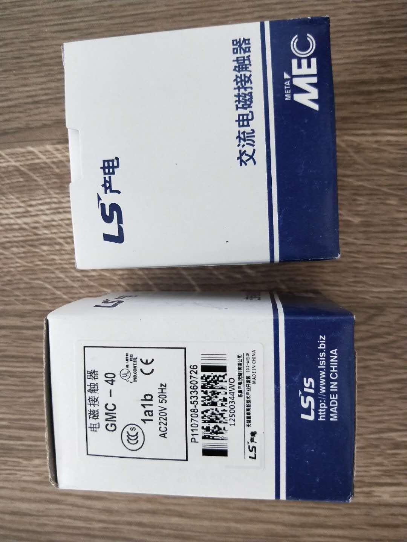 原装正品:山西欧姆龙PLC模块市场价格