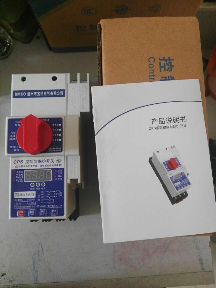 邯郸市西门子电气专卖店代理商$邯郸市资讯
