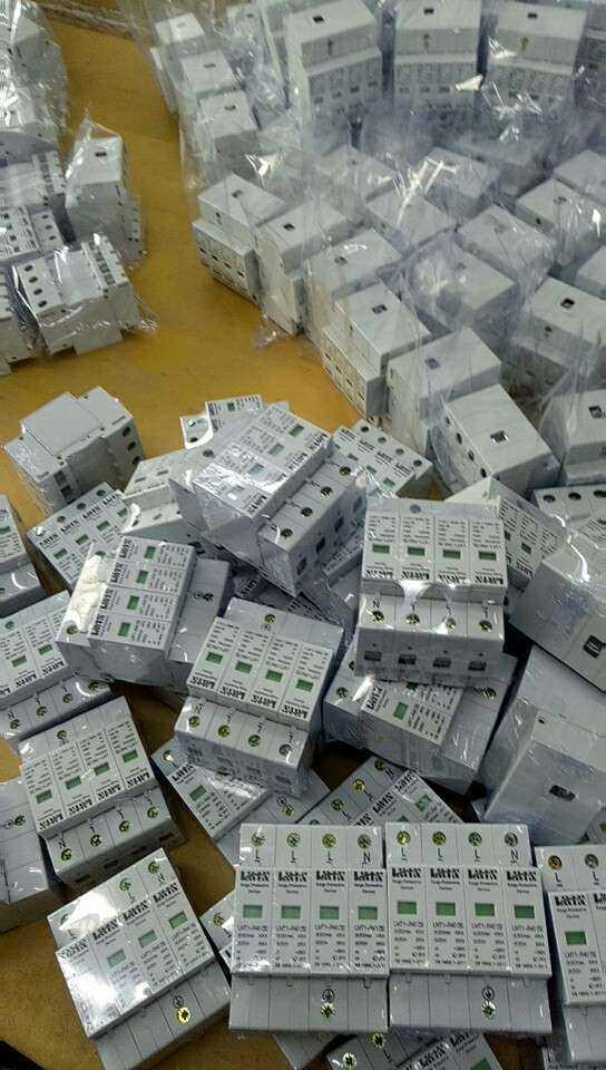 张家界市欧姆龙电气销售有限公司$张家界市资讯