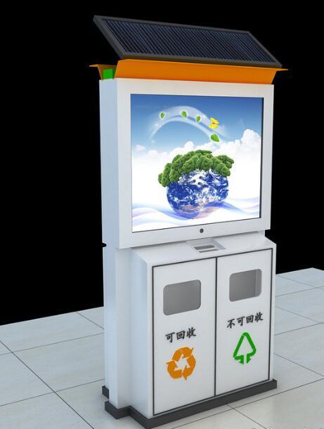 黎城太阳能不绣钢垃圾箱生产厂家